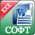 Софт-->Офисные приложения